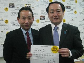 2010.4.jpg