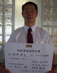 20100617.jpg