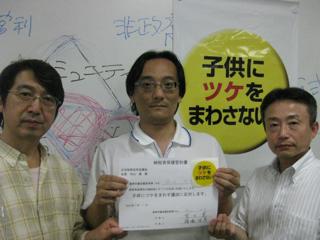 20100726-12.jpg