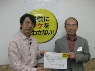 20101025.jpg