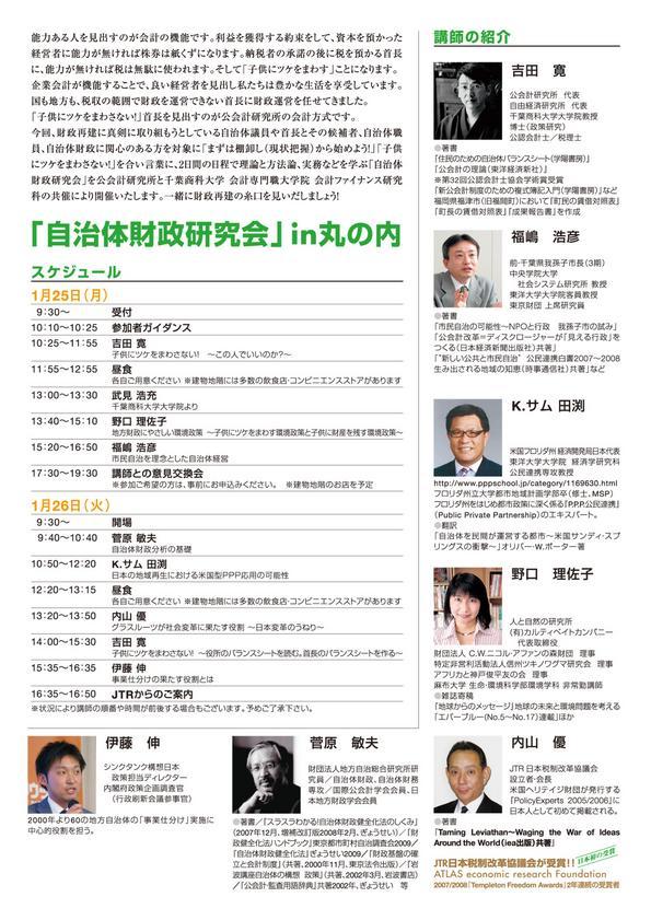 201010252.jpg