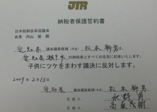 2010112701.jpg
