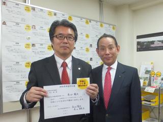 huruyama30041002.jpg
