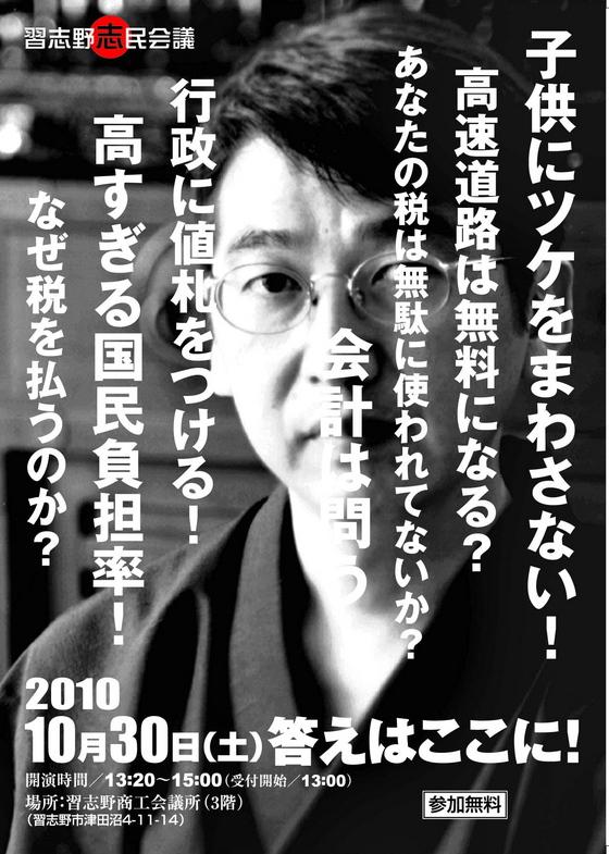 yoshida_hiroshi_A%20%281%29.jpg